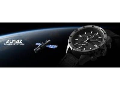 ALMAZ Space Station