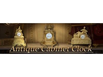 Старинные кабинетные часы
